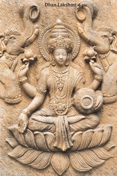 Dhan Lakshmi-6-pic